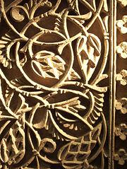 Ornamentación de ataurique. Siglo XI