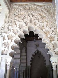 Arco del pórtico de entrada.