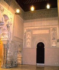 El Salón Dorado.