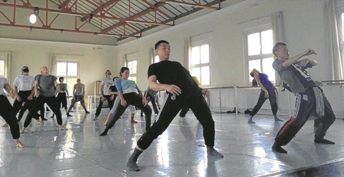 Centro de Danza