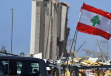 ayuda de emergencia al libano