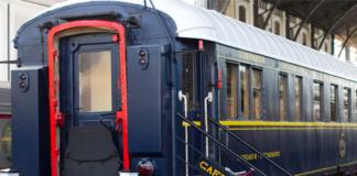 imagen del museo de ferrocarril de madrid